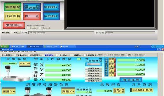 mach3 version 3.043.066 hit