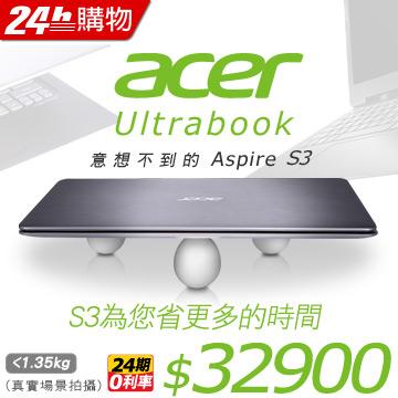 Ultrabook輕薄筆電