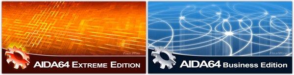 測試硬體軟體詳細訊息 AIDA64 Extreme/Business Edition