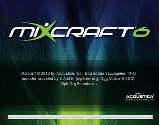 音樂製作和多軌錄音工作站 Acoustica Mixcraft 6.1.201