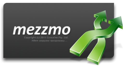 DLNA媒體伺服器 Conceiva Mezzmo 2.7.1.0