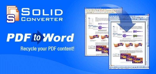 Solid Converter PDF 7.3 轉換PDF轉換PDF到Word.Excel