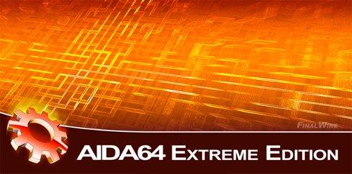 顯示系統上所有硬體和軟體詳細訊息 AIDA64 Extreme Edition 2.60.2139