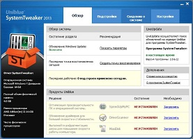 自訂Windows自己的配置 Uniblue SystemTweaker 2013 v2.0.6.12