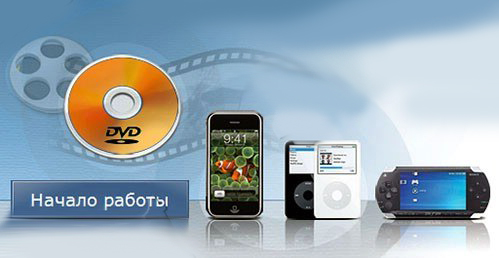 每一種格式之間轉換視訊檔案 Any DVD Converter Professional 4.5.6