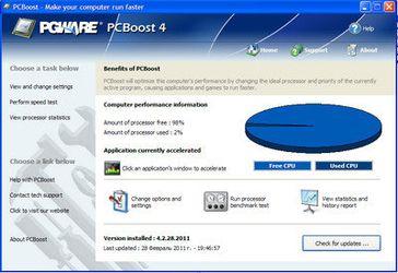容許運行程式速度 PGWARE PCBoost 4 增加CPU優先級執行緒