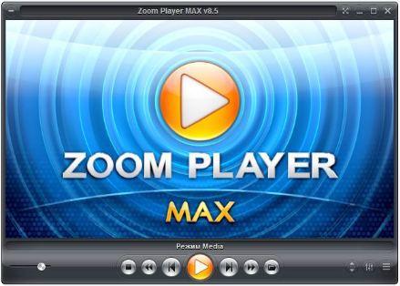 最強大的媒體視訊音訊播放器 Zoom Player Home MAX 8.50
