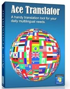 網際網路機器語系翻譯引擎 Ace Translator 9.6.7.712