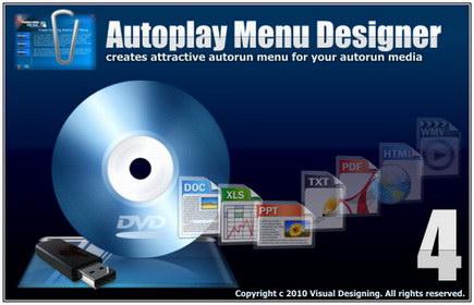 「自動播放」選單設計器 Autoplay Menu Designer Pro 4.4