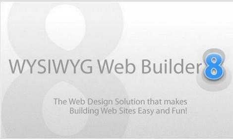 網站生成器 WYSIWYG Web Builder 8.5.1 讓您完全控制網頁內容佈局