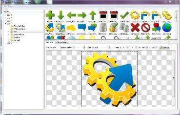 SVG瀏覽器和轉換器圖像工具 Aurora SVG Viewer and Converter 11.5
