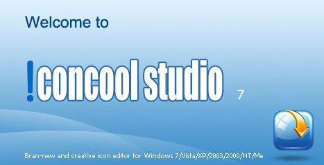 圖示建立編輯和創作 IconCool Studio Pro 7.70