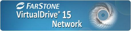 虛擬光碟網路版 FarStone VirtualDrive Network 15.0