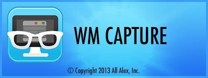 (螢幕捕捉軟體)WM Capture 7.4
