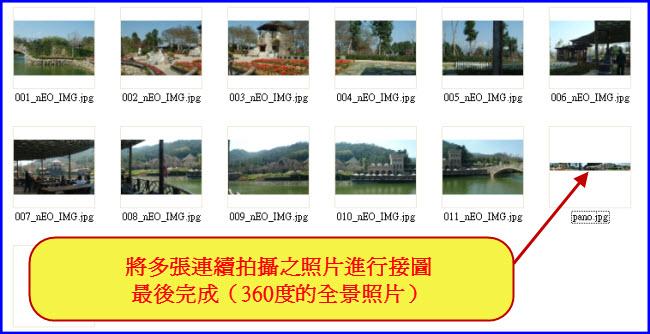 attachments/201006/0436261039.jpg