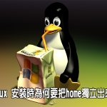 linux-ok