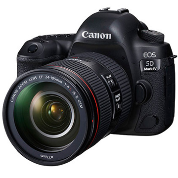 canon-ef-24-105mm-f4l-is-ii-usm-kit