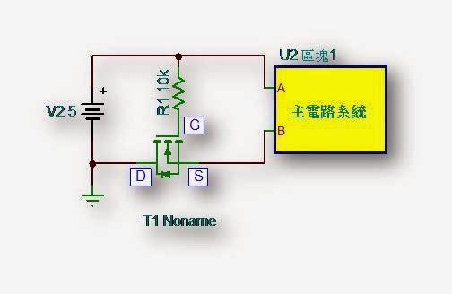 【电路保护】万一电池正负极反接时,如何能保护电路?