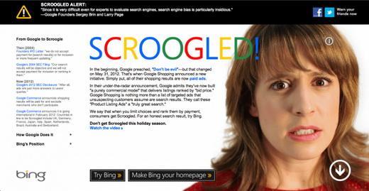 搜尋引擎提供「誠實的搜尋結果」(否則將被唾棄而轉用其他搜尋引擎)