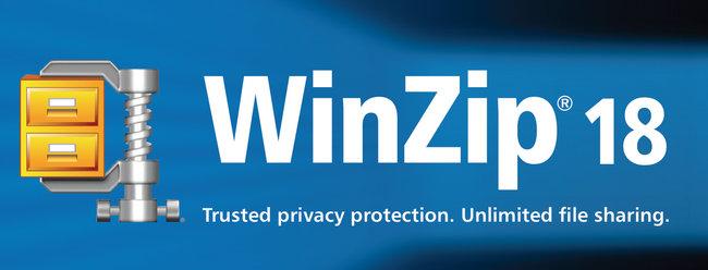(檔案加密壓縮和資料備份程式)WinZip Pro 18.5