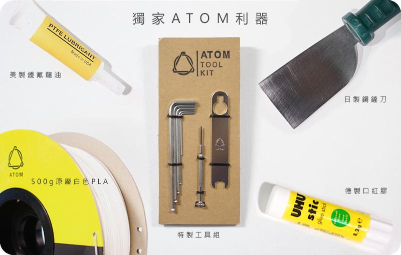 atom-3d-printer-08